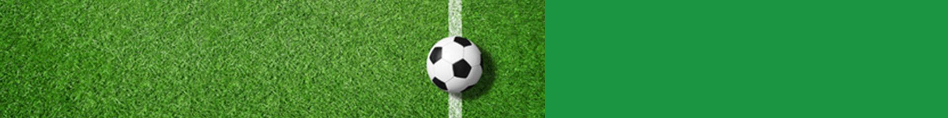 bg-1920×240-calcio-a5